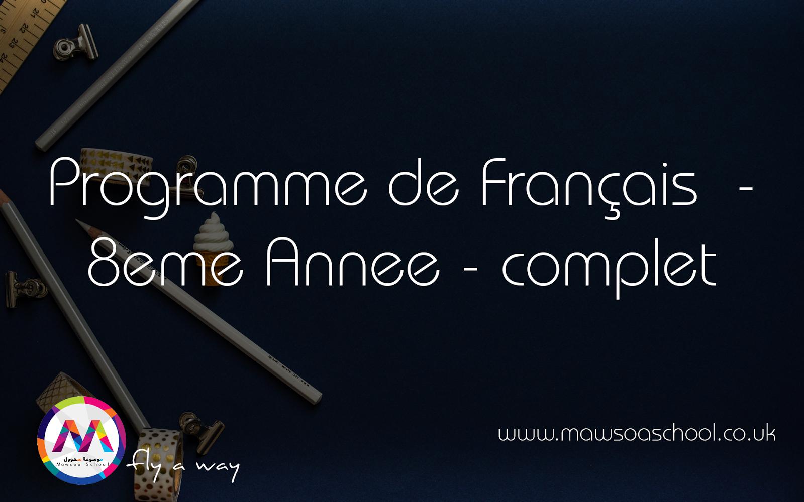 Programme De Francais 8eme Annee Complet Mawsoa School
