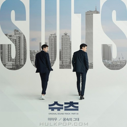MAMAMOO – Suits OST Part.3