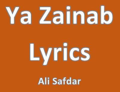 lyrics ya zainab ali safdar noha