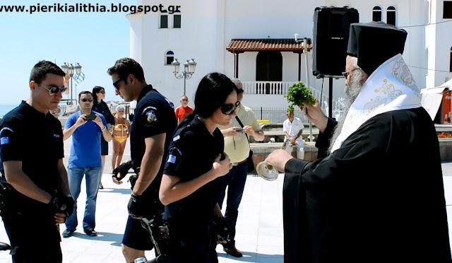 Βίντεο από την τελετή αγιασμού για την έναρξη του θεσμού της αστυνόμευσης με ηλεκτροκίνητα ποδήλατα στη Κατερίνη. (ΒΙΝΤΕΟ)