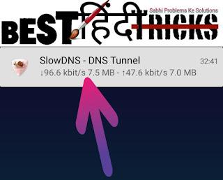 Click connect server