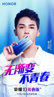 Honor 10 lite Promotional banner