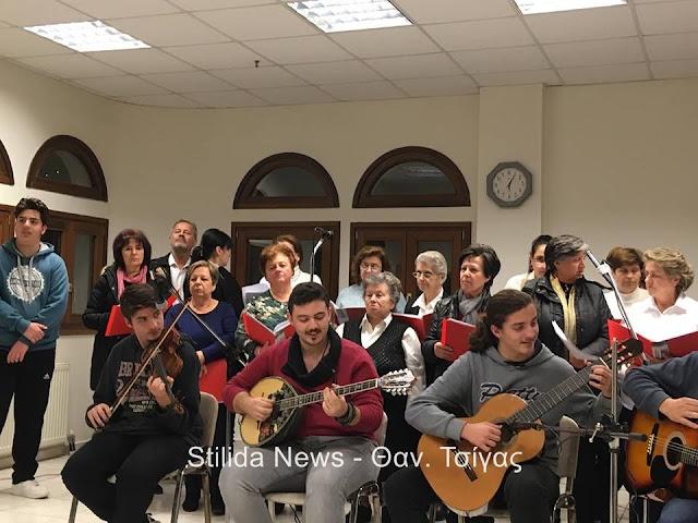 Στυλίδα 2018: Χριστουγεννιάτικη εκδήλωση στο Γηροκομείο Στυλίδας
