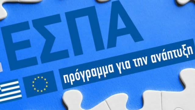75.000 ευρώ επιδότηση μέσω ΕΣΠΑ για καφενεία, ταβέρνες και παιδικούς σταθμούς