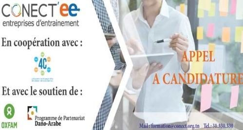La CONECT lance un appel à candidature pour jeunes chercheurs d'emploi