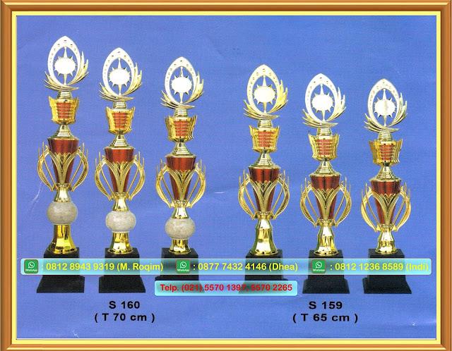 Jual Piala Batam, Toko Piala Murah Batam, Harga Piala Batam, Jual Piala Batam, Jual Trophy Batam, Harga Trophy Batam, Piala Murah Batam, Trophy Murah ...