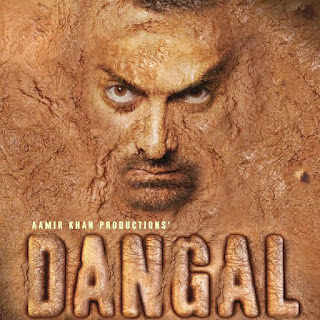 dhangal-full song-mp3