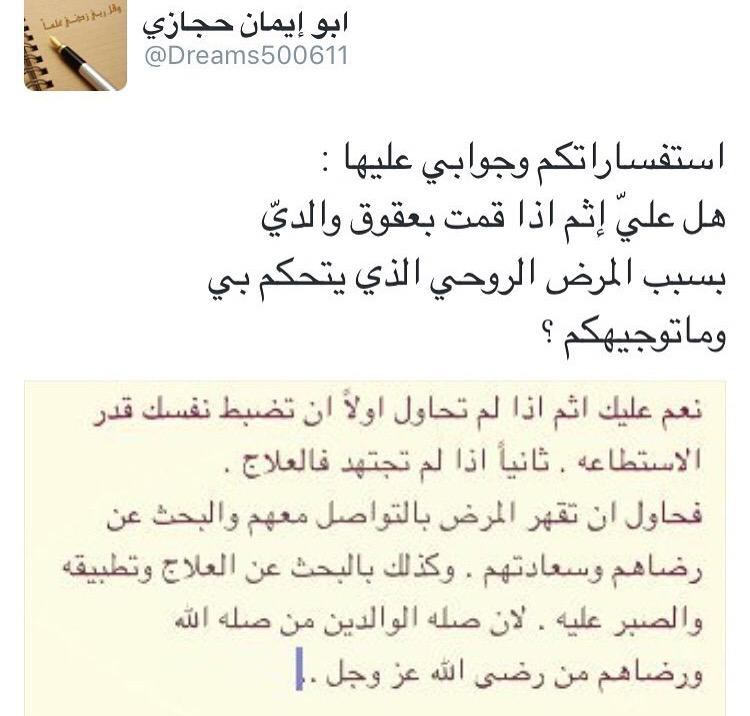 85a2cb921c98a أجابات أبو إيمان حجازي ~ أبو إيمان حجازي