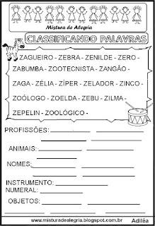 Classificar palavras com letra Z