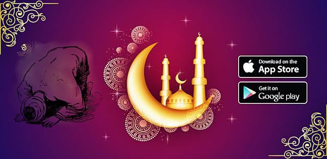 أفضل 5 تطبيقات إسلامية لشهر رمضان الكريم التي يجب ان تكون على هاتفك الأندرويد logo