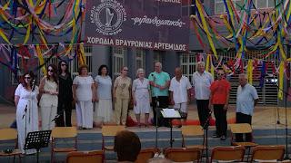 Μεγάλη επιτυχία σημείωσε η 5η εαρινή συνάντηση χορωδιών στη Βραυρώνα Αρτέμιδος