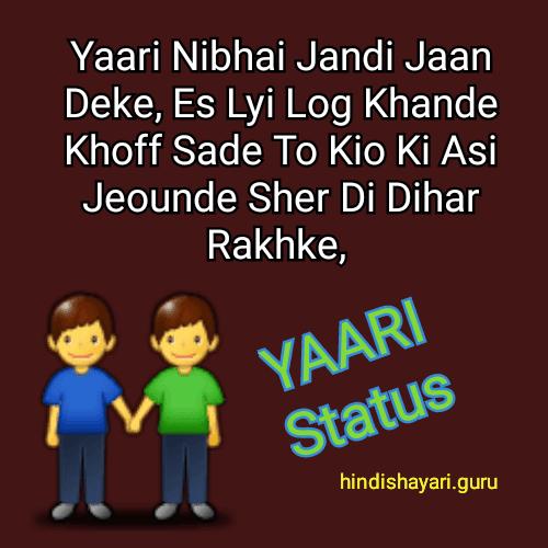 Yaariyan Status Pic