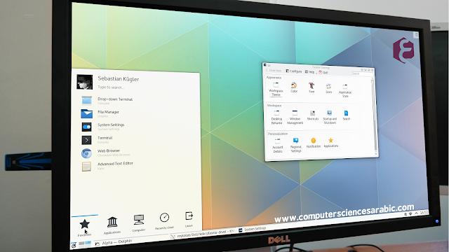 كيفية تسطيب سطح المكتب KDE على اوبونتو
