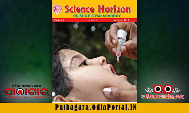 Science Horizon (Jan 2018 Issue) eMagazine - Download Free e-Book (HQ PDF), Read online or Download Science Horizon (January 2018 Issue), published in the year 2018 by Odisha Bigyan Academy.