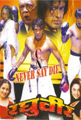 Raghubir (Watch full nepali movie online free)