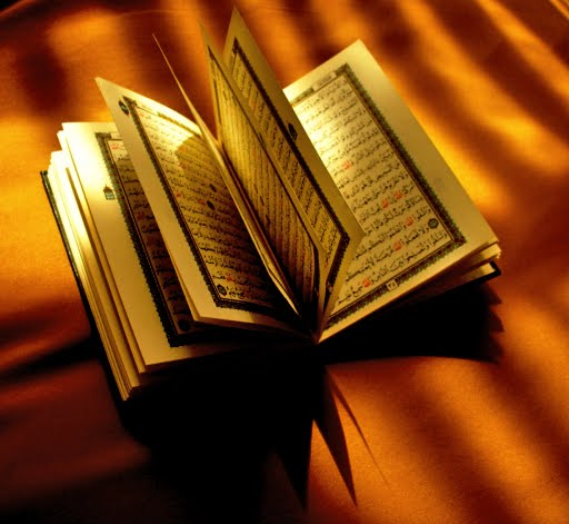 DOWNLOAD QURAN IN ARABIC PDF ~  ::Great Islam | Quran