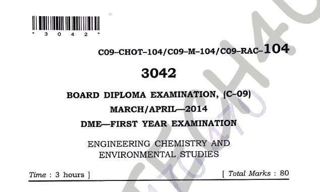 dme c-09 engineering chemistry old question papers