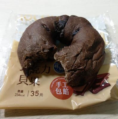 【全家】巧克力貝果