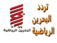 تردد قناة البحرين الرياضية 2