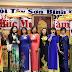 Thư Mời Tiệc Tân Niên Xuân Kỷ Hợi 2019 của Hội Tây Sơn Bình Định