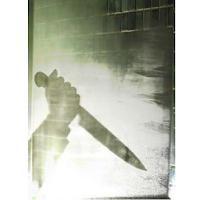 Un miroir magique qui laisse apparaître un dessin quand il y a de la buée