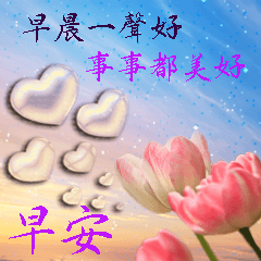 Line Creators Stickers Good Morning Animated Greetings Example
