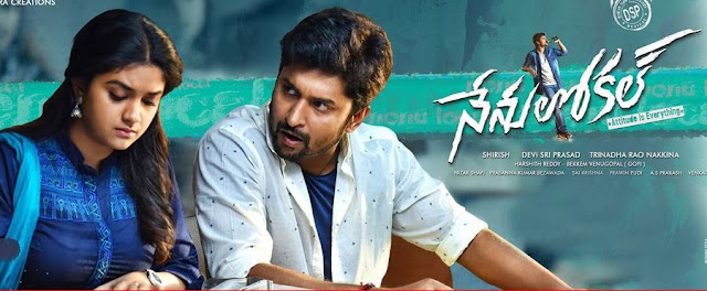 Nenu-Local-Movie-Review-Rating-Public-Talk