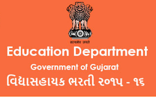 GSEB Vidhyasahayak Syllabus Previous Question Papers