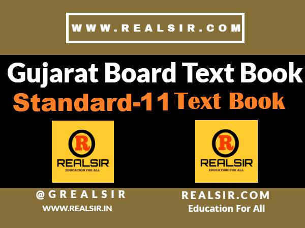 Gujarat Board Standard-11 Text Book Download