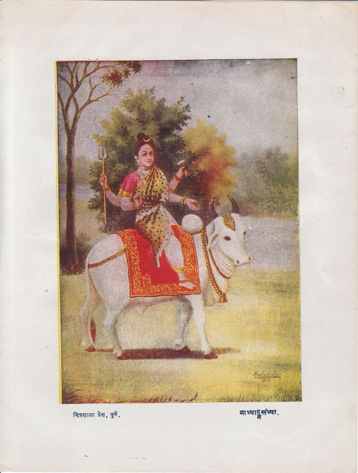 Four Handed Hindu Goddess on a Bull - Indian Lithograph,  Chitrashala Press, Pune c1920-30