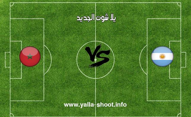 مشاهدة مباراة المغرب والارجنتين بث مباشر اليوم الثلاثاء 26-3-2019 يلا شوت الجديد في لقاء ودي