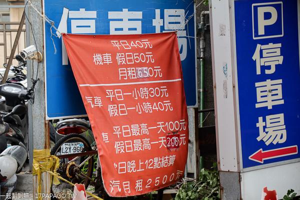 彰化市 彰化素食 素圓菜圓豆包湯 長安街銅板美食 近彰化車站
