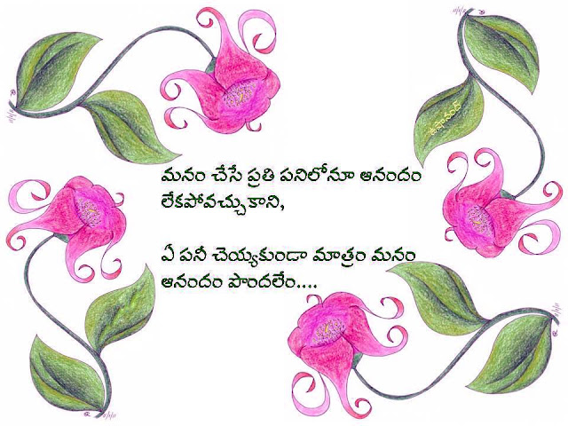 Happiness-Telugu-quote