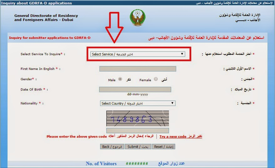 Uae employment visa checking online