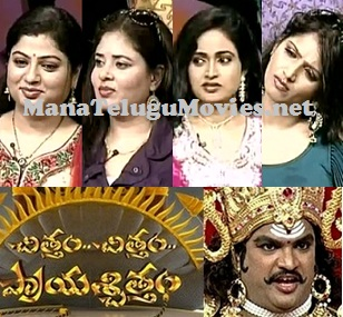 Chittam Chittam -28th May with Kalpana, Kalyani, DivyaVani,Bhuvaneswari