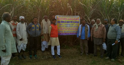 Prof Ravi Prakash Ask Farmers For Organic Farming Uttar Pradesh