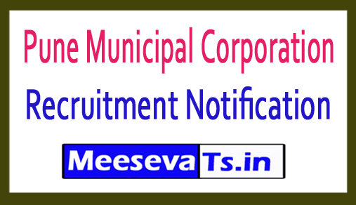 Pune Municipal Corporation PMC  Recruitment