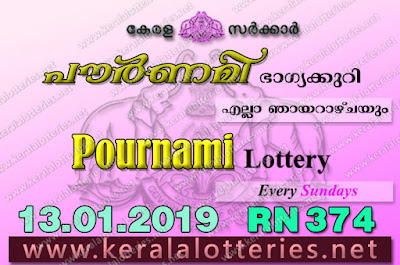 """kerala lottery result 13 01 2019 pournami RN 374"" 13th January 2019 Result, kerala lottery, kl result, yesterday lottery results, lotteries results, keralalotteries, kerala lottery, keralalotteryresult, kerala lottery result, kerala lottery result live, kerala lottery today, kerala lottery result today, kerala lottery results today, today kerala lottery result, 13 01 2019, 13.01.2019, kerala lottery result 13-01-2019, pournami lottery results, kerala lottery result today pournami, pournami lottery result, kerala lottery result pournami today, kerala lottery pournami today result, pournami kerala lottery result, pournami lottery RN 374 results 13-01-2019, pournami lottery RN 374, live pournami lottery RN-374, pournami lottery, 13/01/2019 kerala lottery today result pournami, pournami lottery RN-374 13/01/2019, today pournami lottery result, pournami lottery today result, pournami lottery results today, today kerala lottery result pournami, kerala lottery results today pournami, pournami lottery today, today lottery result pournami, pournami lottery result today, kerala lottery result live, kerala lottery bumper result, kerala lottery result yesterday, kerala lottery result today, kerala online lottery results, kerala lottery draw, kerala lottery results, kerala state lottery today, kerala lottare, kerala lottery result, lottery today, kerala lottery today draw result"