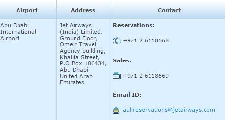 jet airways dubai customer service number