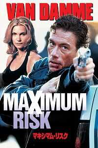 Maximum Risk (1996) Full Movie Download Hindi Dual Audio 300mb BluRay 480p