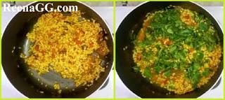 Hari Methi Saag Hindi Recipe Step 2