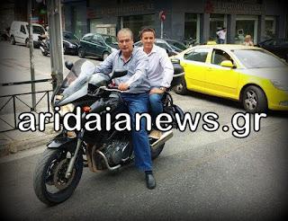 Aridaia News: Μπίνος και Σηφάκης «οργώνουν» τα Υπουργεία... πάνω ...