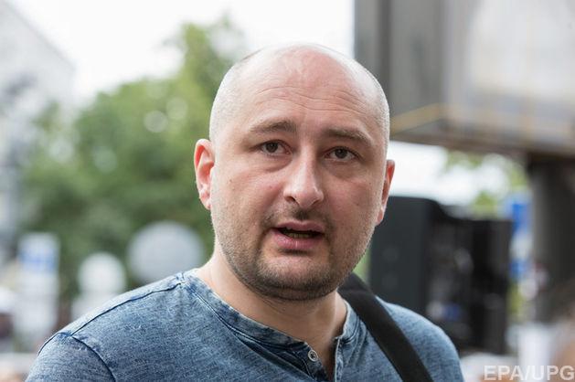 Бабченко: Російський телеканал вже подзвонив моїм дітям та виманював у них адреси