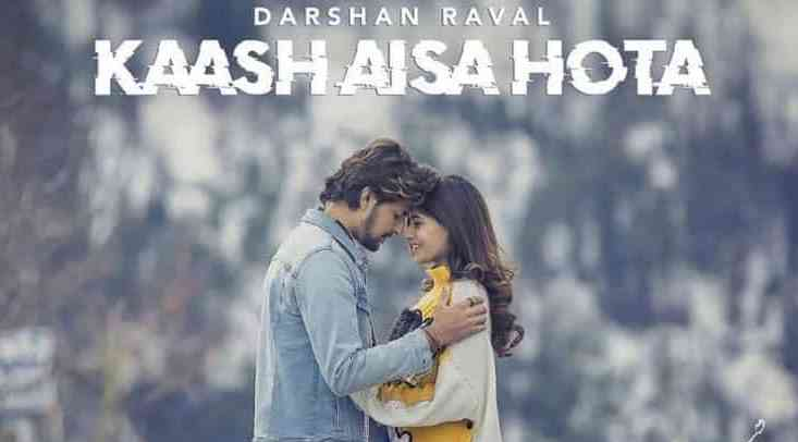 Kaash Aisa Hota (Darshan Raval) Guitar Chords and Strumming pattern
