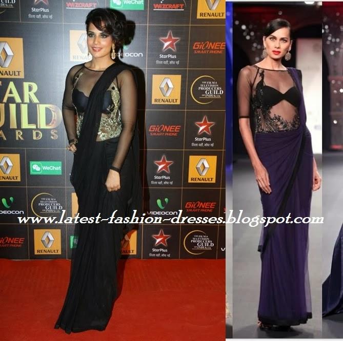 fashion saree gown