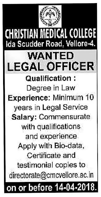 CMC Vellore - Legal Officer Recruitment 2018
