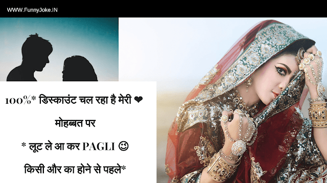 True love Status in Hindi January 2019