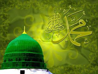 Sejarah Singkat Nabi Muhammad.