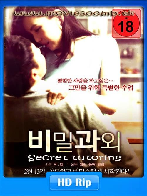 Minutes Korean Movie Watch Online