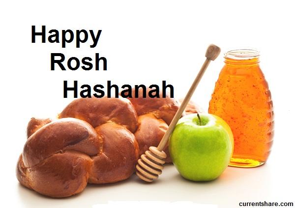 Rosh Hashanah 2016